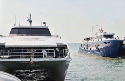 Phuket Ferry