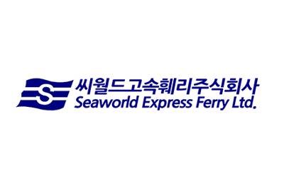 Seaworld expreso
